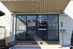 お店の外観2