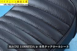 MAGNI-1100SFIDA-ie本革タックロールシート2