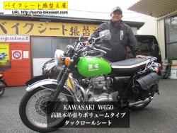 KAWASAKI--W650-高級本革張りボリュームタイプ-タックロールシート1