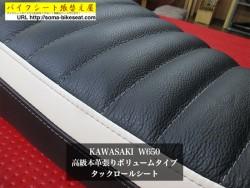 KAWASAKI--W650-高級本革張りボリュームタイプ-タックロールシート3