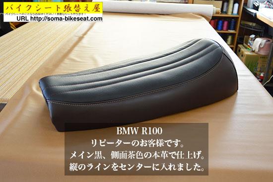 BMW-R100-2