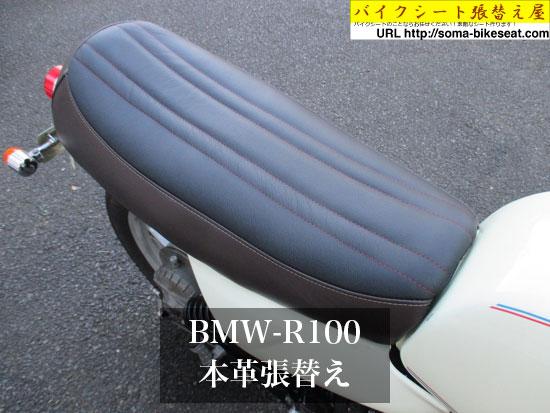 BMW-R100