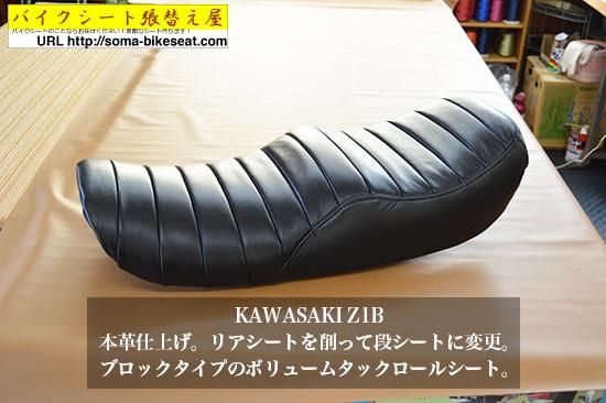KAWASAKI-Z1B-2