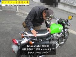 KAWASAKI--W650-高級本革張りボリュームタイプ-タックロールシート2